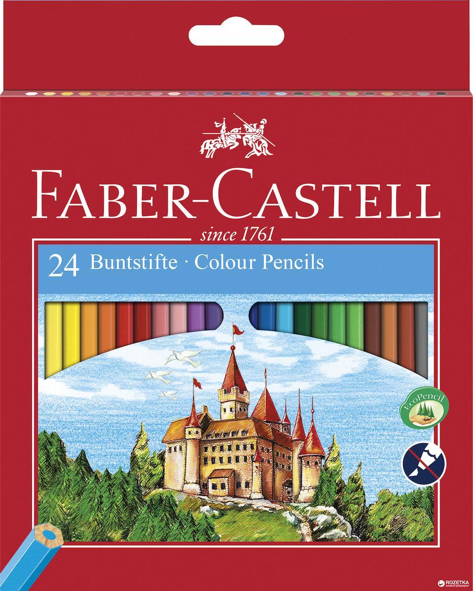 Ξυλομπογιές Faber castel κάστρο 24 χρωμάτων - 1