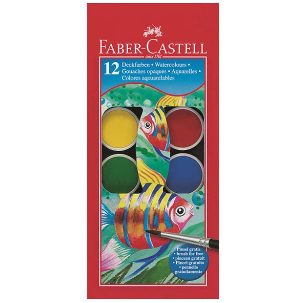 Νερομπογιές Faber Castel 12 χρωμάτων - 1