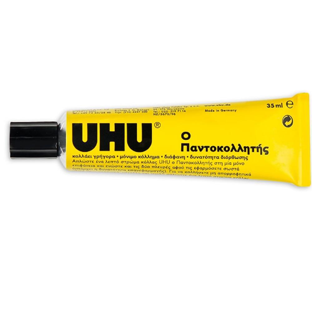 Kόλλα Uhu υγρή 35 ml - 1