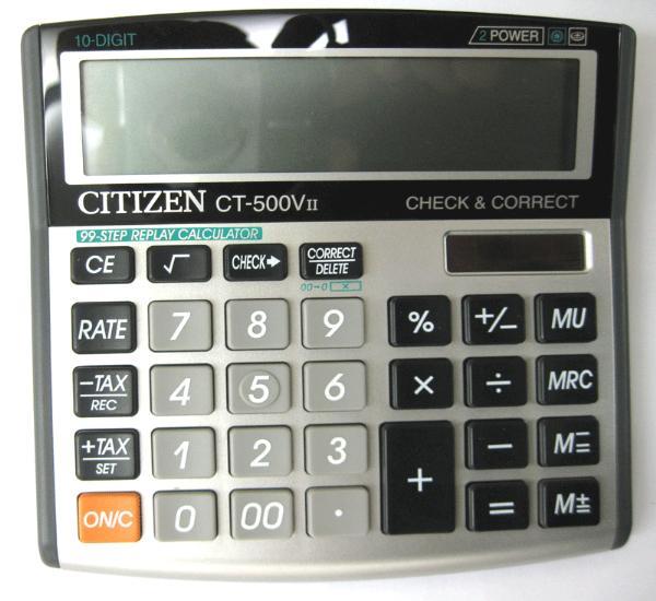 Αριθμομηχανή Citizen CT-500Vii - 1