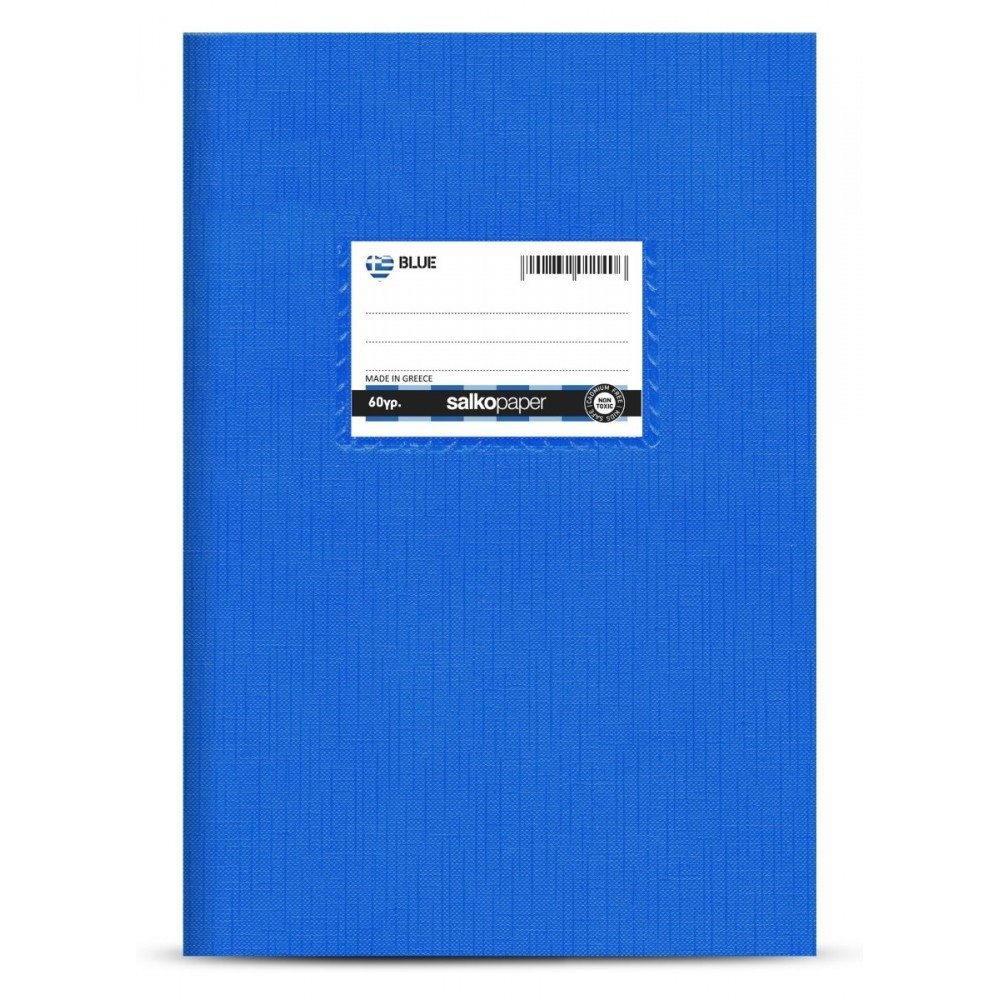 Τετράδιο Salko δίριγο  Β5 50 φύλλων μπλε - 1