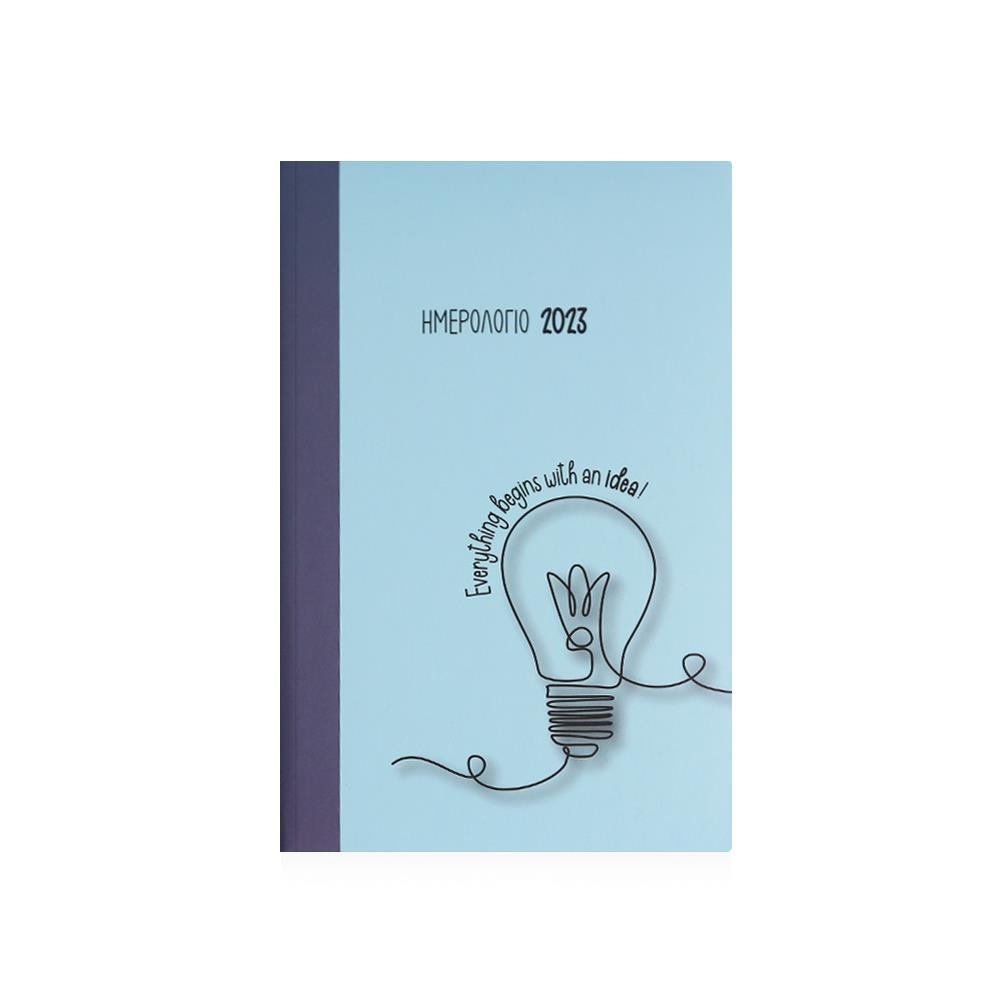 Ημερολόγιο ημερήσιο 12χ17 cm Flax Ekdosis 2022 - 1