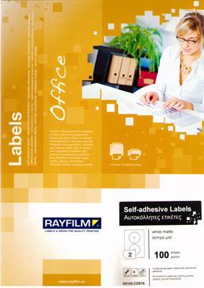 Ετικέτες εκτύπωσης αυτοκόλλητες Rayfilm Α4 70x37 mm - 1