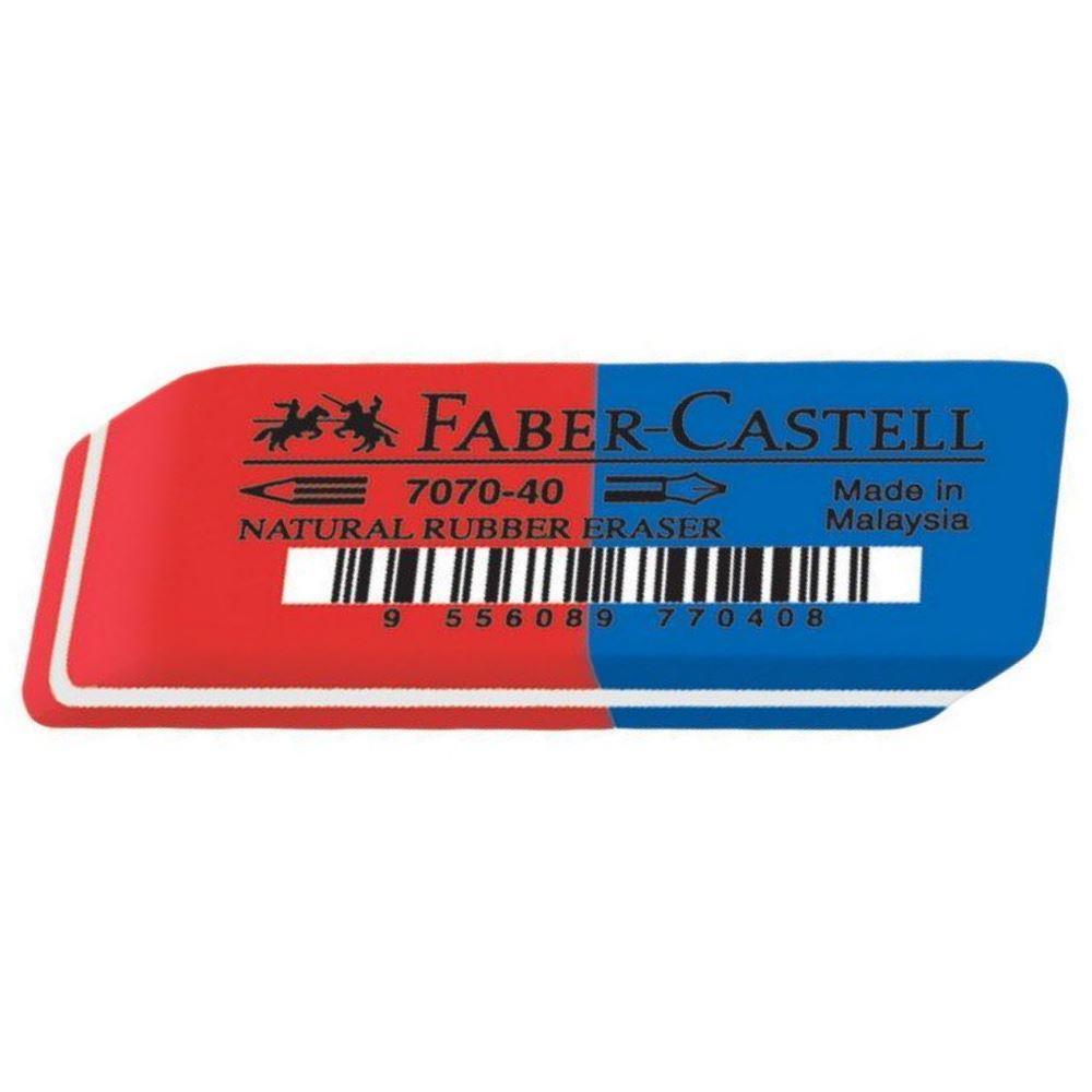 Γόμα μπλέ - κόκκινη Faber Castel 7070 - 1