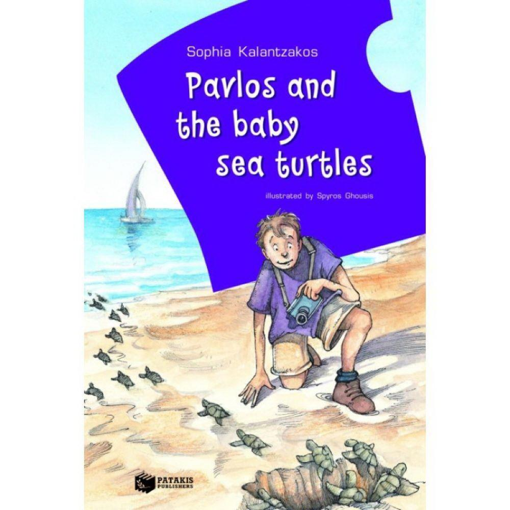 Pavlos and the baby sea turtles - 1